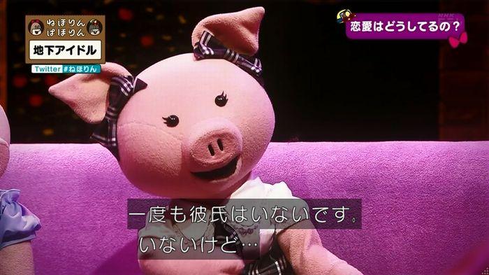 ねほりん 地下アイドル後編のキャプ394