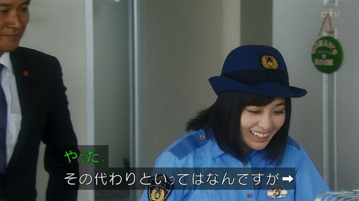 いきもの係 5話のキャプ294