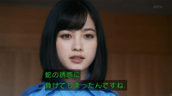 いきもの係 3話のキャプ788
