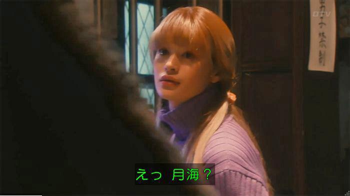 海月姫のキャプ332