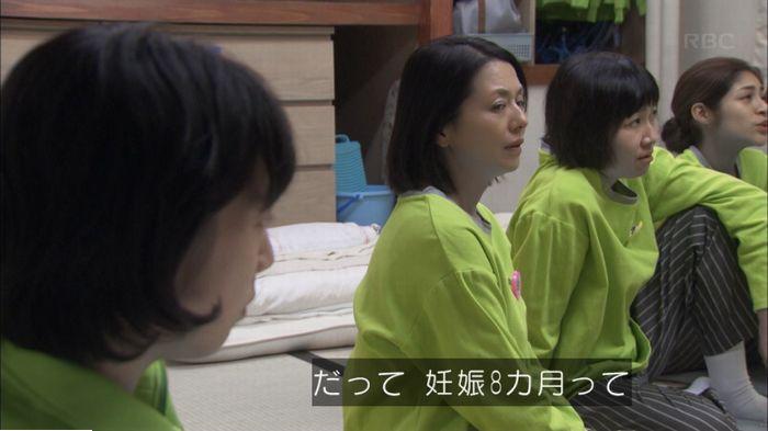 監獄のお姫さま 4話のキャプ153