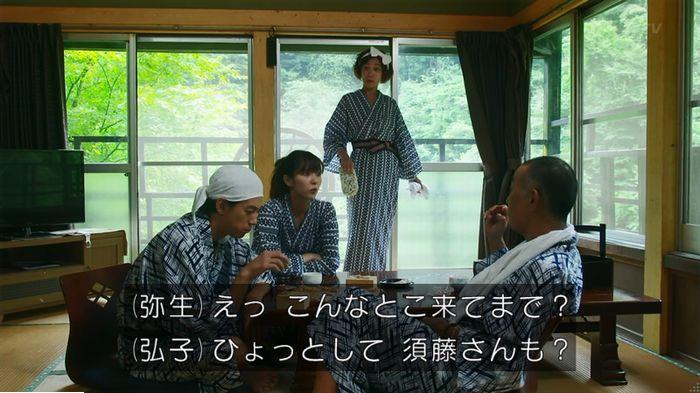 警視庁いきもの係 9話のキャプ130