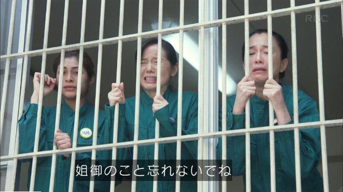 監獄のお姫さま 5話のキャプ643