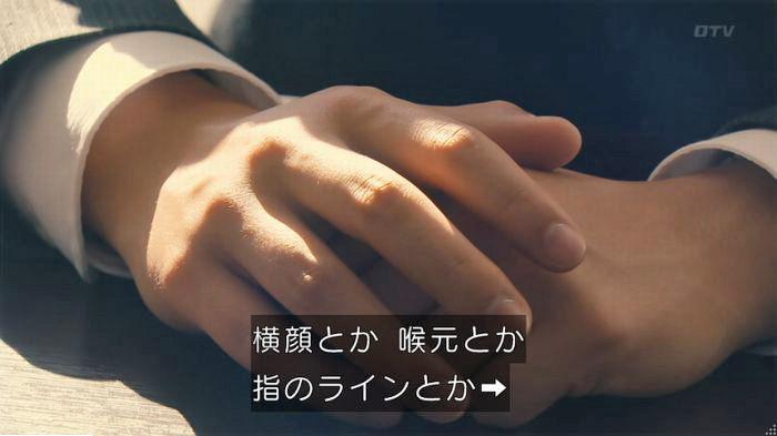 海月姫7話のキャプ680