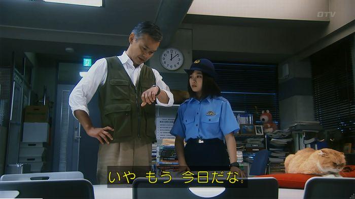 警視庁いきもの係 最終話のキャプ431