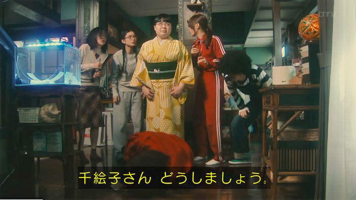 海月姫7話のキャプ131