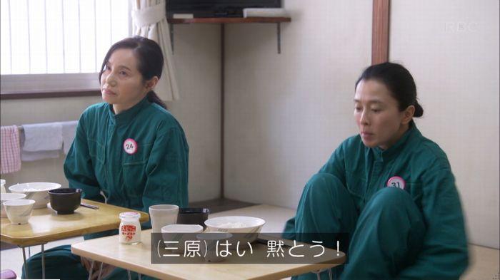 監獄のお姫さま 2話のキャプ157