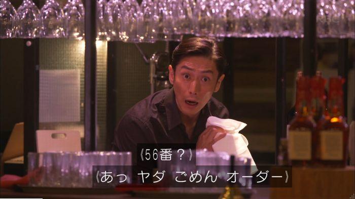 監獄のお姫さま 6話のキャプ384