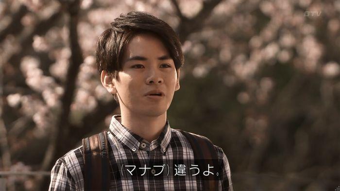 世にも奇妙な物語 夢男のキャプ151