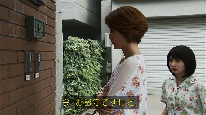 ウツボカズラの夢4話のキャプ466