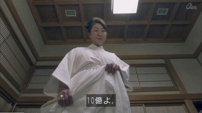 家政夫のミタゾノ4話のキャプ214