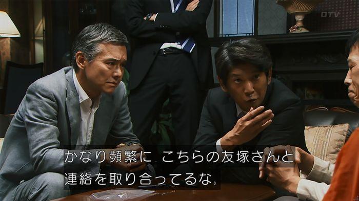 警視庁いきもの係 8話のキャプ669
