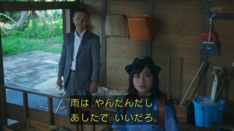 いきもの係 4話のキャプ457