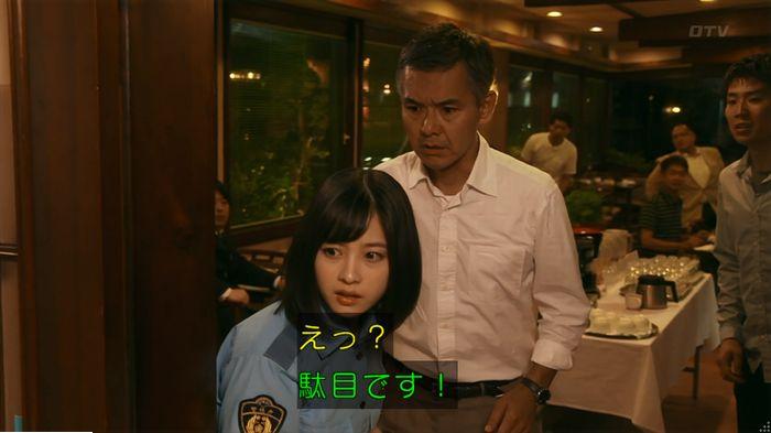 警視庁いきもの係 9話のキャプ727