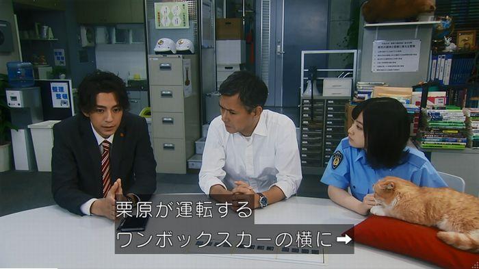 警視庁いきもの係 9話のキャプ640