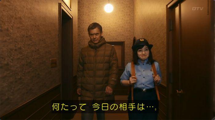 いきもの係 2話のキャプ6