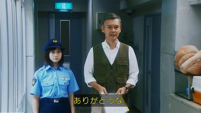 警視庁いきもの係 最終話のキャプ287