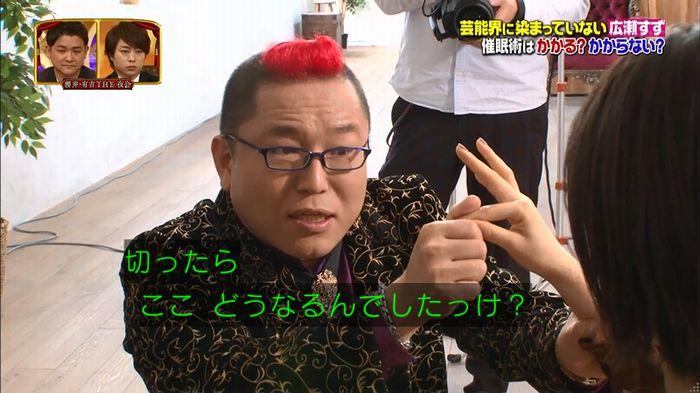 櫻井・有吉THE夜会のキャプ25