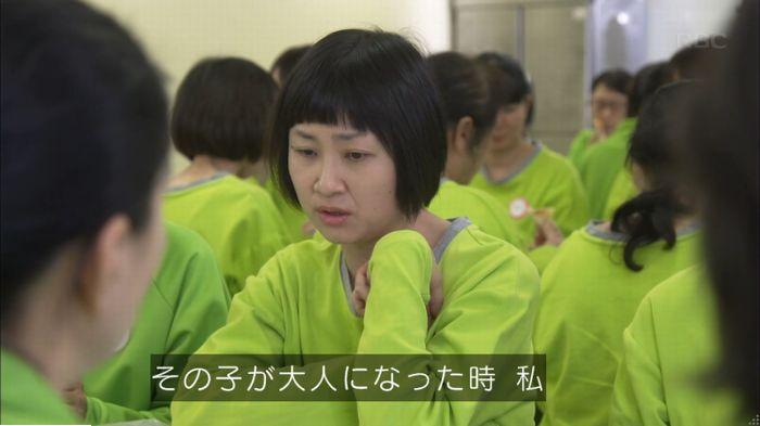 監獄のお姫さま 6話のキャプ399