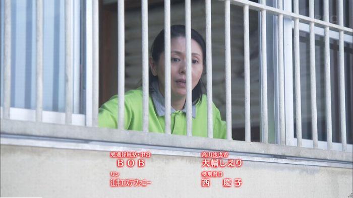 監獄のお姫さま 4話のキャプ723