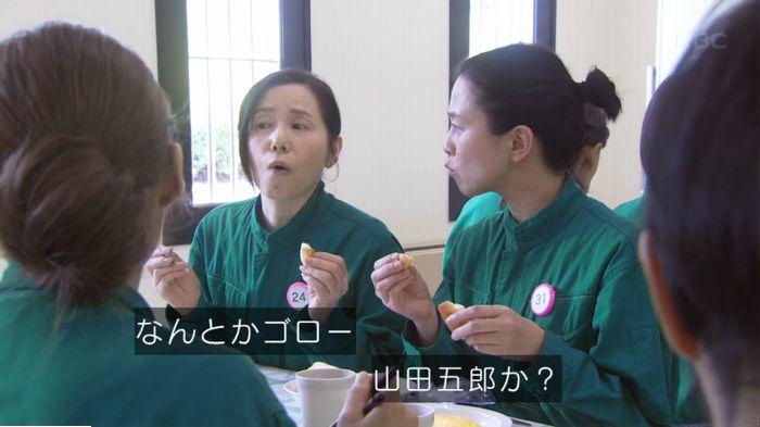 監獄のお姫さま 3話のキャプ202