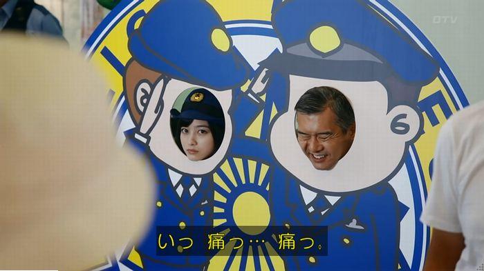 警視庁いきもの係 最終話のキャプ479