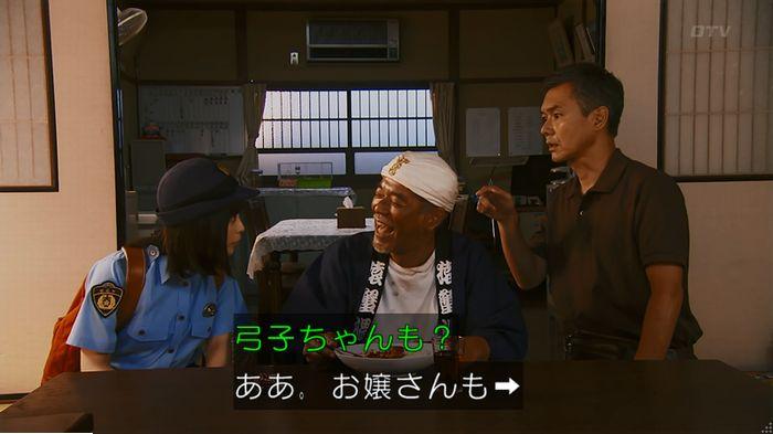 警視庁いきもの係 9話のキャプ268
