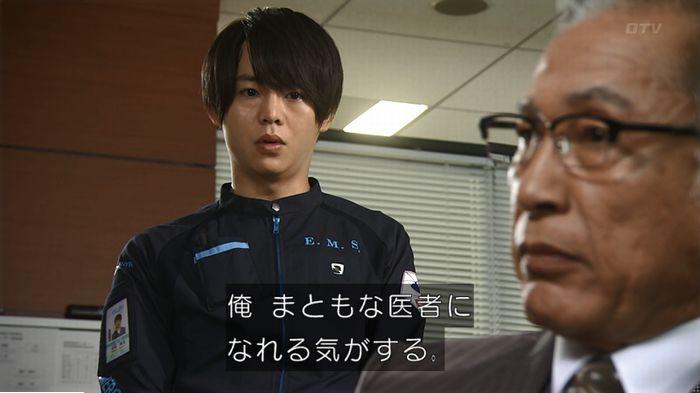 コード・ブルー最終回後編のキャプ204