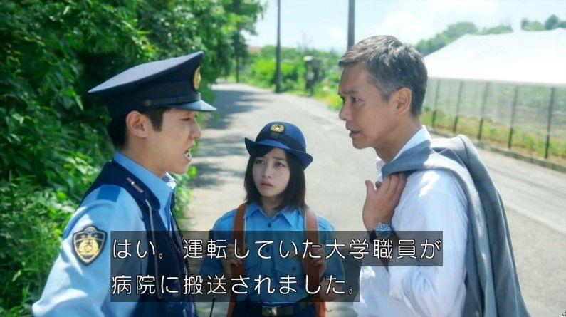 いきもの係 4話のキャプ216