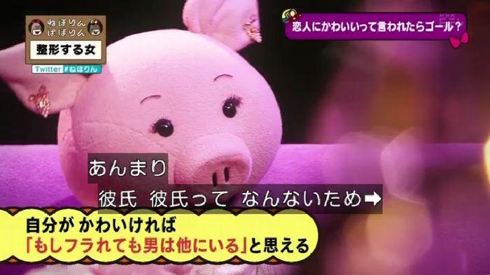 ねほりんぱほりんのキャプ436