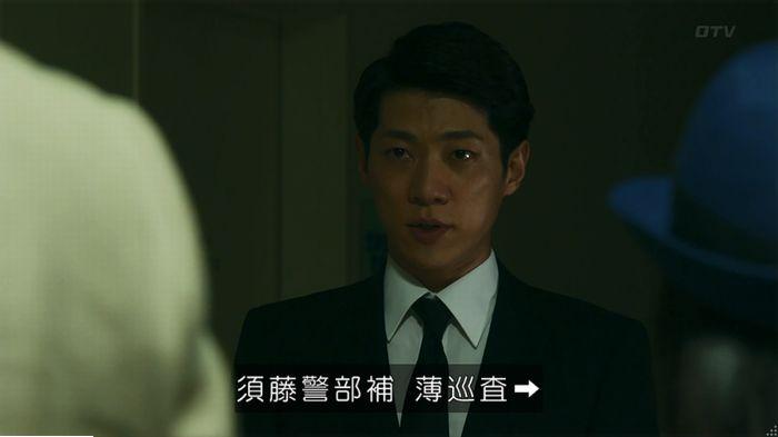 警視庁いきもの係 9話のキャプ794