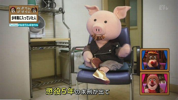 ねほりんぱほりんのキャプ157