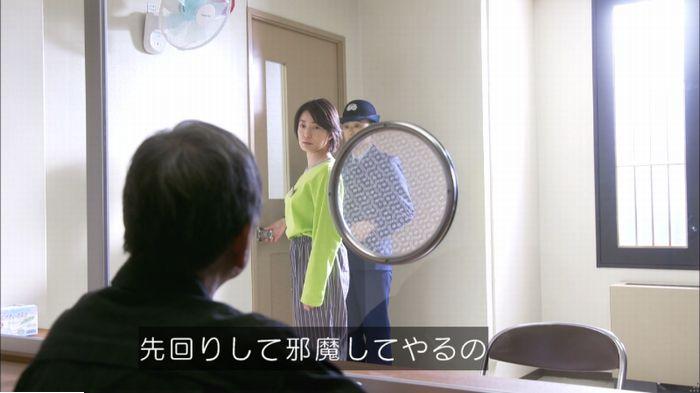 監獄のお姫さま 4話のキャプ648