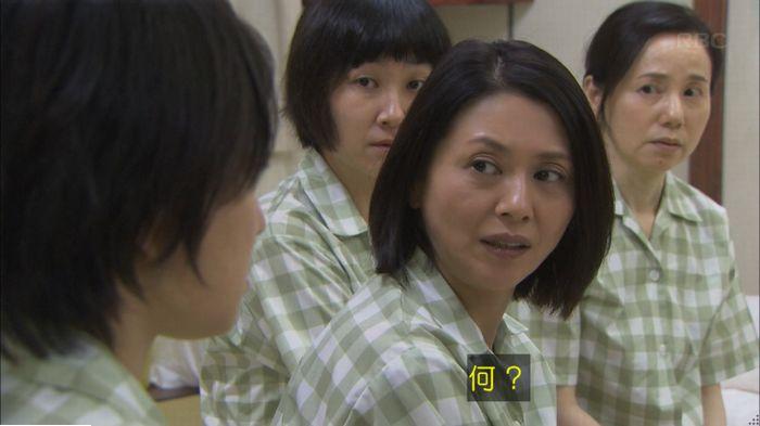 監獄のお姫さま 4話のキャプ705