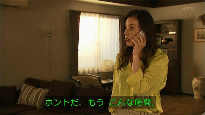 ウツボカズラの夢6話のキャプ147