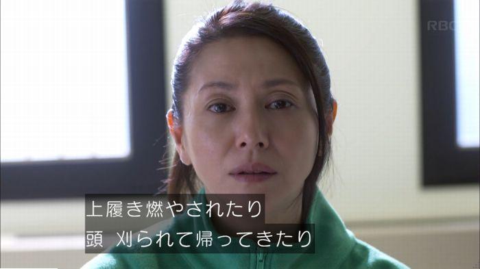 監獄のお姫さま 5話のキャプ354