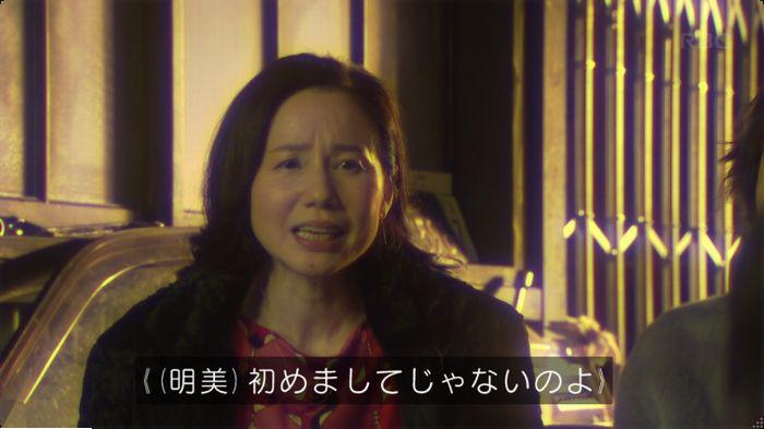 監獄のお姫さま 3話のキャプ21