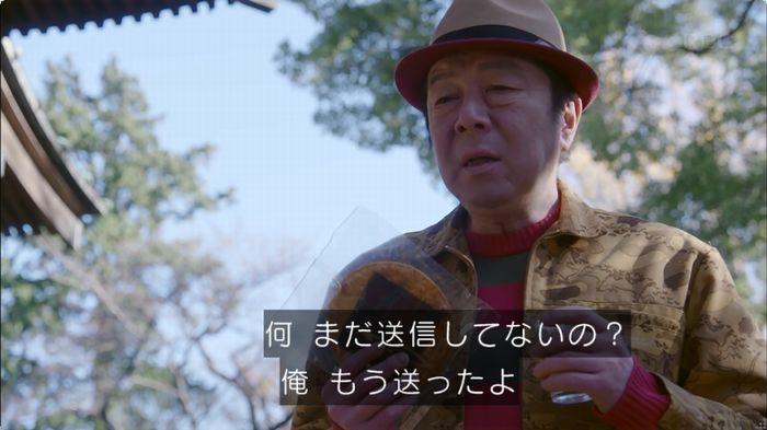 逃げ恥 最終話のキャプ216