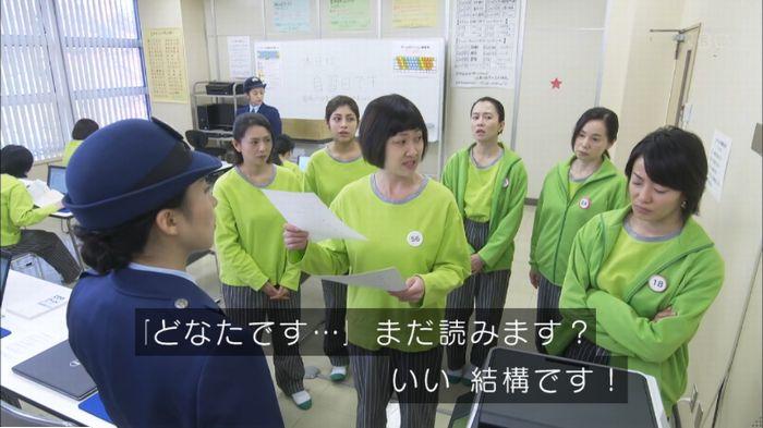 監獄のお姫さま 6話のキャプ461