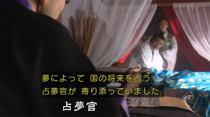 世にも奇妙な物語 夢男のキャプ19