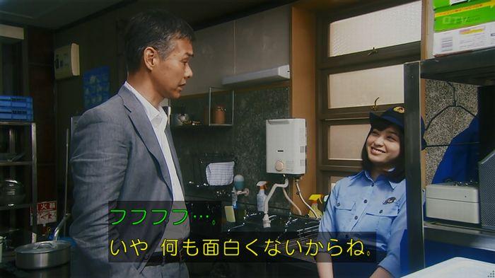 いきもの係 2話のキャプ225
