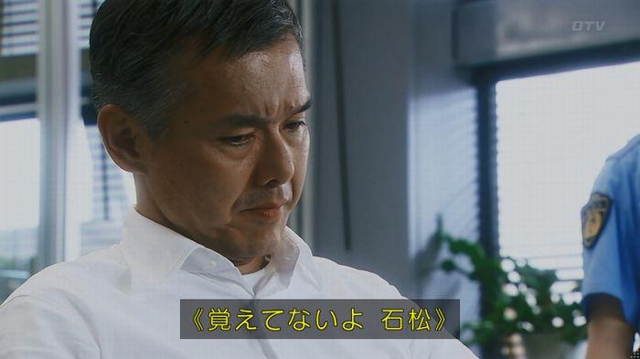 いきもの係 3話のキャプ56