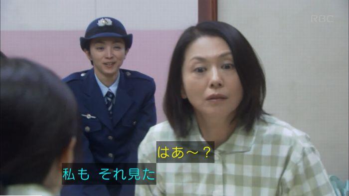 監獄のお姫さま 7話のキャプ194