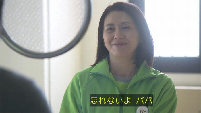 監獄のお姫さま 4話のキャプ16