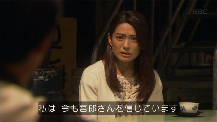 監獄のお姫さま 9話のキャプ590