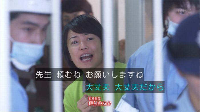 監獄のお姫さま 4話のキャプ720