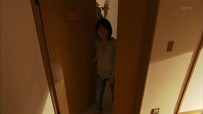 ウツボカズラの夢4話のキャプ211