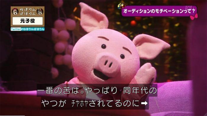 ねほりん元子役のキャプ170