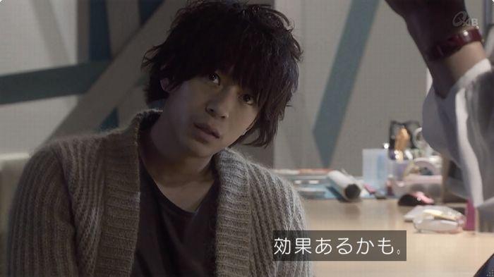 奪い愛 6話のキャプ203