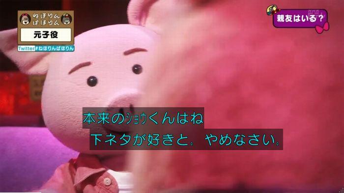 ねほりん元子役のキャプ397